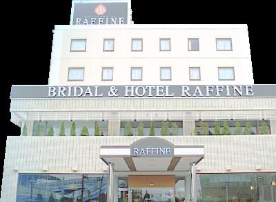 ブライダル&ホテル ラフィーヌ