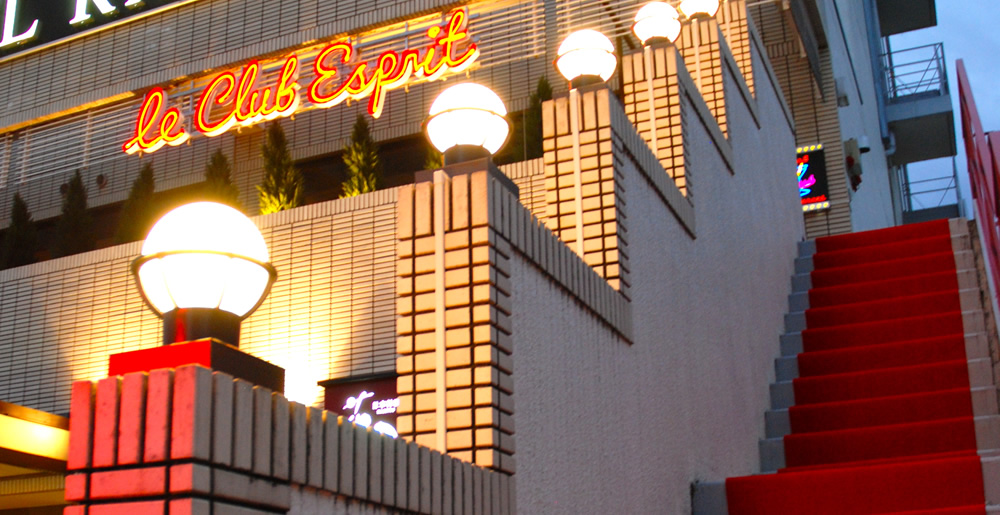 「ル・クラブ・エスプリ」直通外階段