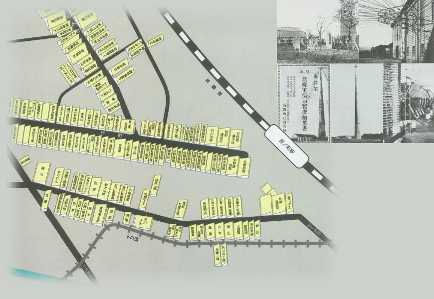 原町地区商店街地図